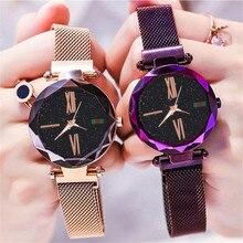 Women Mesh Magnet Buckle Starry Sky Watch Luxury Fashion Ladies Geometric Surface Roman Numeral Quartz Watch