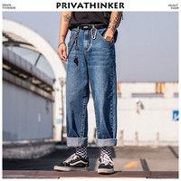 Privathinker Men Jeans Pants 2018 Mens Streetwear Overalls Straight Denim Pants Male Hiphop Designer Jeans Pants Solid Retro