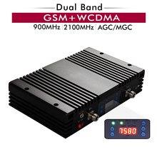 75dB Gain 27dBm 2G 3G Dual Band Booster GSM 900 WCDMA 2100 mhz Cellular Mobile Signal Repeater with LCD Display AGC MGC Function philips mgc lamps gkv