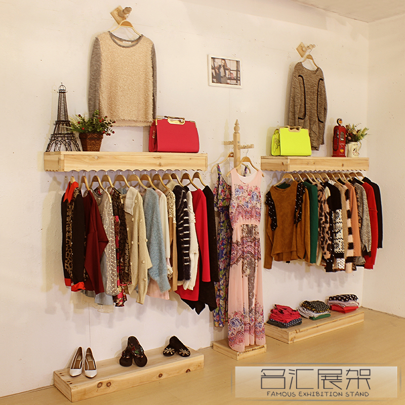 Qu se cuece en Bilbao: Arizona Vintage Clothing