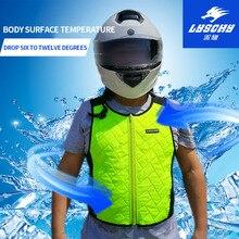 LYSCHY мотоциклетный охлаждающий жилет летняя мотоциклетная рубашка с водяным охлаждением для мужчин мотокросса уличная езда спортивный ледяной жилет