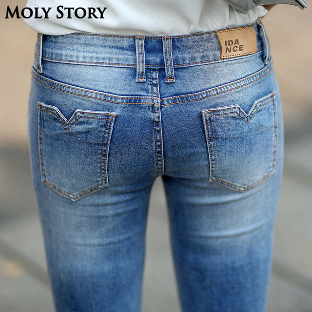 bd2441022a5b7 Fashion New Vintage Super Flare Jeans Sexy Middle Rise Ripped Jeans Femme  Plus Size Hippie Wide