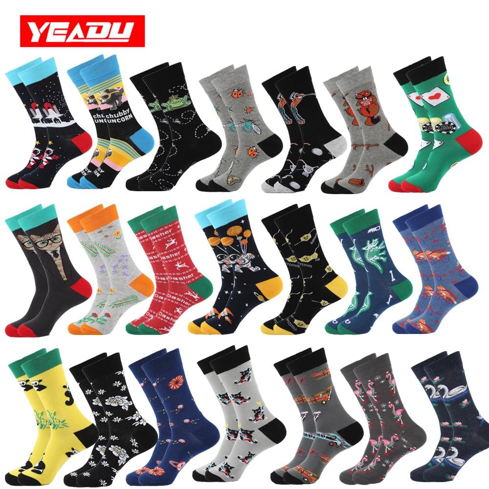 YEADU Colorful Men's Socks Harajuku Hip Hop Happy Funny Cool Cartoon Popsoket Eagle Cat Swan Astronaut Universe For Men Gift