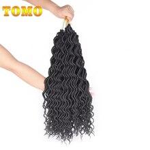 Томо 24 корни 18 дюймов богиня искусственная locs вьющиеся крючком волосы косы Синтетические пряди для наращивания волос для черный Для женщин 10 упак./лот