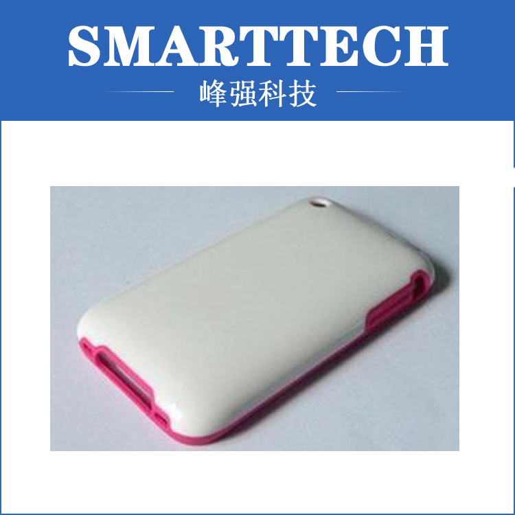 Cell phone plastic injection shell mold makers