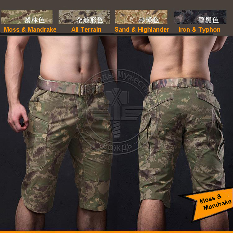 Men's Tactical short pants Moss lichen 2015 Ripstop Natrual Camo combat Shorts Mandrake