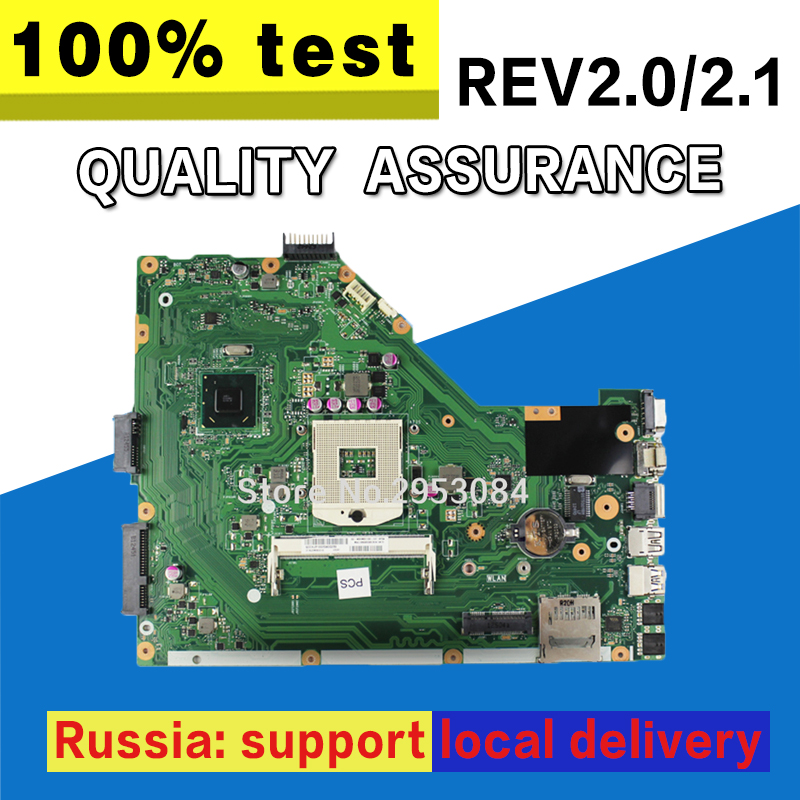 цена Original X55A REV.2.1 Laptop Motherboard for asus X55A series system board sjtnv pga989 ddr3 HM70 Integrated test before shiped