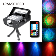 Stage Light Disco Water Ocean Wave Projector Night Lights RGB LED Sound Activated 7 Colors for Party DJ Club Bar Room Lamp