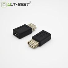 Ult-лучший USB 2,0 Тип A Женский к Micro USB Женский адаптер штекер конвертер usb 2,0 к Micro usb разъем