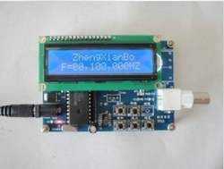 AD9833DDS генератор сигналов синусоида. Меандр. Треугольники волны сигнала