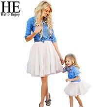 HE Hello Enjoy Mother Daughter Clothes Set family look Children girl women long sleeved denim shirt+tutu skirt matching outfits