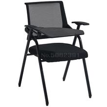 Стулья для учебных заведений с таблицами, столы, стулья, складные стулья для конференций, персонал, конференц-залы, простые офисные кресла