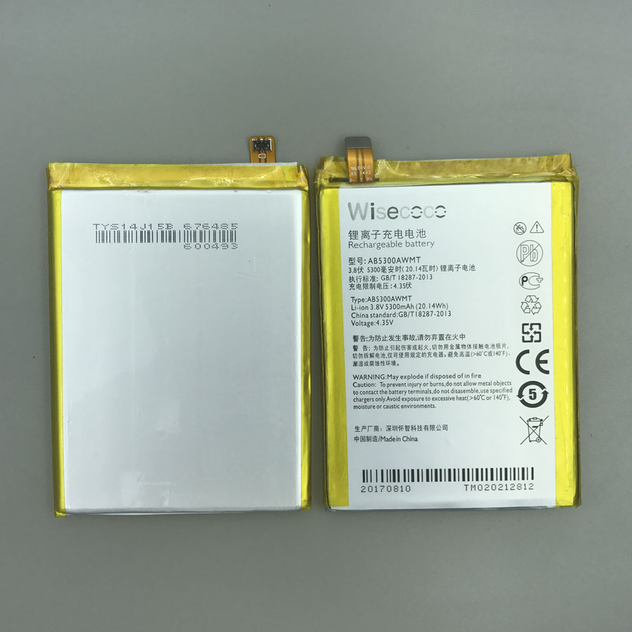 NEW 2017 production AB5300AWMT Battery For Philips W6610 Smart Moble Phone With Tracking Number