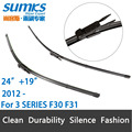 "Wiper blades for BMW 3 Series F30 F31 ( 2012 onwards ) 24""+19"" fit pinch tab type wiper arms only"