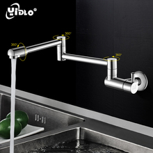 все цены на Wall Mount Kitchen Faucet Folding Single Handle Sink Brass Taps Single Cold Water Tap 360 degree rotary nozzle bathroom Faucet онлайн