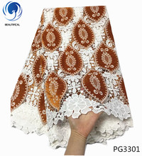 BEAUTIFICAL african lace fabric Latest style silk milk guipure mix FleecePolartec for dress Nigerian cord 5yards PG33