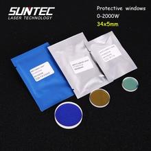 Suntec Fiber laser protective windows/protection lens Dia34 thickness 5mm for 0-2000W Trumpf/DNE/hans fiber cutting