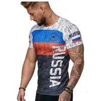 3D impreso ruso camiseta hombres Verano de manga corta alemán hombres camisa patriótica hombre algodón camiseta hombres Boutique ropa tee