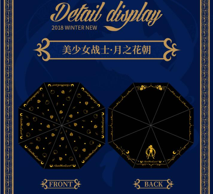 Limited Japan Anime Sailor Moon Princess Serenity Tsukino Usagi Folding Black Rain Sun Umbrella Men Women