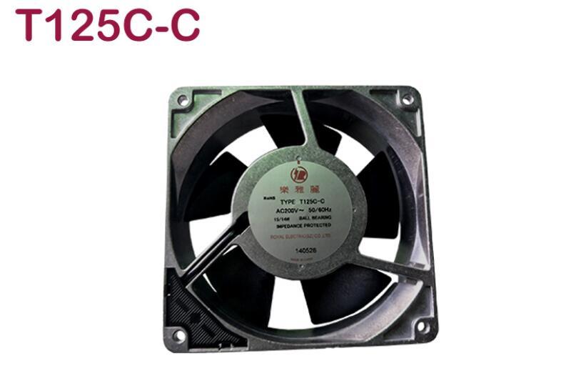 Original Brand New Authentic Japanese ROYAL T125C-C Fan
