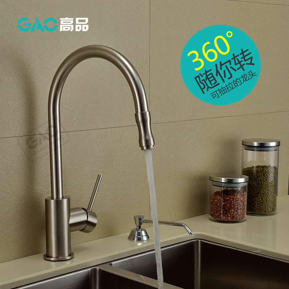 Free Shipping Kitchen Faucet Single Handle with Pull Out Spray Brushed Nickel Kitchen Mixer Low Lead