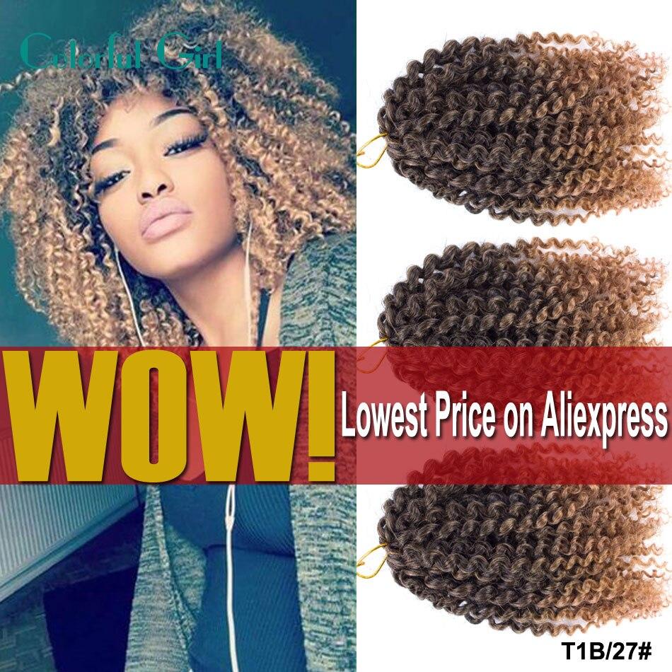 8Inch Crochet Braids Curly 3Pcs/Set Crochet Braid Hair ...