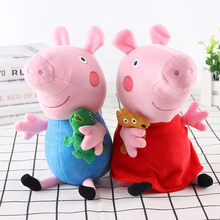 Peppa Pig Little George Pepe Pig Family Plush Toy 25cm Filled Doll Party Plush Toys Children's Birthday Gifts(China)