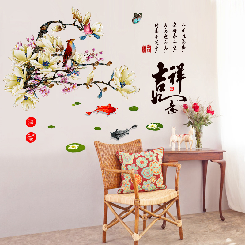 [Fundecor] Chinese painting calligraphy flowers fish butterfly wall stickers home decor living room wallpaper for bedroom poster