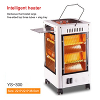 Multi function air heater home use heater & barbecue dual use Five sided speed hot Electric warmer Third gear adjustable 2000w
