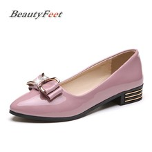 Flats Shoes Woman Patent Leather Low Heel Slip on Comfortabl