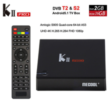 S905 КИИ Pro S2 DVB T2 Android tv box Amlogic Quad core ОЗУ 2 ГБ ROM 16 ГБ 2.4 Г/5 Г Wi-Fi Bluetooth 4.0 4 К Media Player Set top box