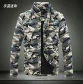 High quality Mens winter Jackets Men Casual stand camouflage Down cotton Coat Big Size: M~3XL 4XL 5XL Man parka #663