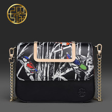 Pmsix 2017 new winter long section of black and white wallet female multi-function large capacity clutches P220033