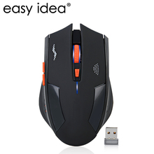 Rechargeable Wireless Mouse 2400DPI Gaming Mouse 2.4G Silence Built-in Lithium Battery Mouse Gamer 6 Buttons Laser Gaming Mice
