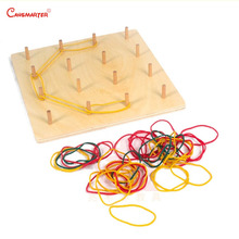 Sensorial Toys Materials Montessori Board Math Toy Children 3-6 Years Preschool Wooden Games Geometric Rubber Band SE069-3