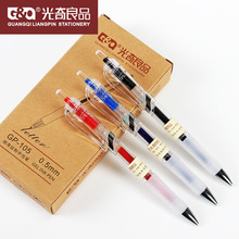 Creative Drawing Gel Pen 12Pcs Black Red Blue Ink Refill Pen Touch Pen Magic Writing Neutral Pen Student School Supplies GP-105 0 5mm refill plastic gel pen 12pcs simple neutral pen black red blue high quality exam pen office school writing supplies k 35