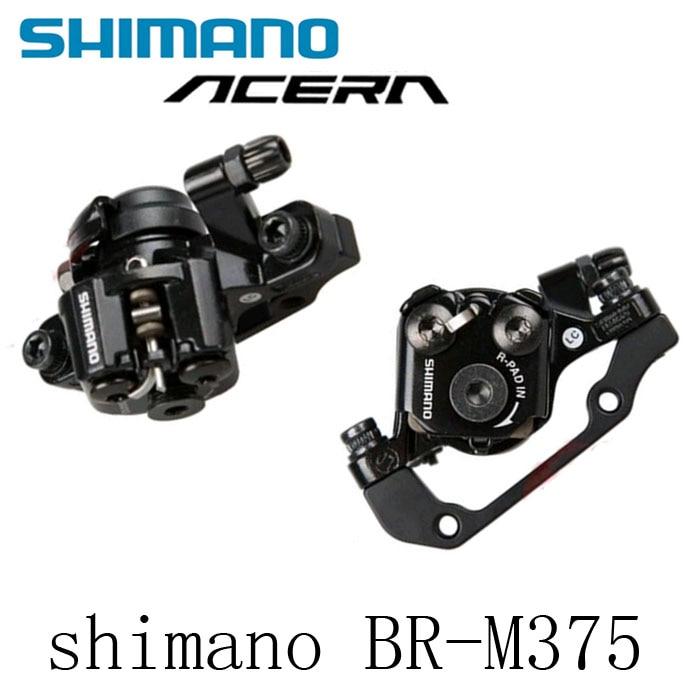 Shimano Mountain M375 Reviews - aliexpress.com