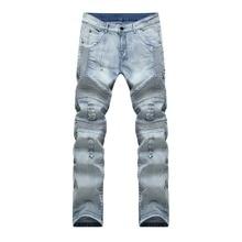 Fashion 2019 spring autumn Euro design Casual Pleated Fold Distressed straight biker locomotive pencil skinny jeans men цены