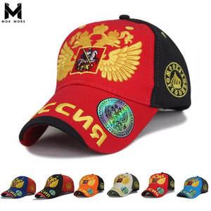 ae88d12b4fb49 MOK MORS M 2018 embroidery Baseball Cap Snapback Hat Sports