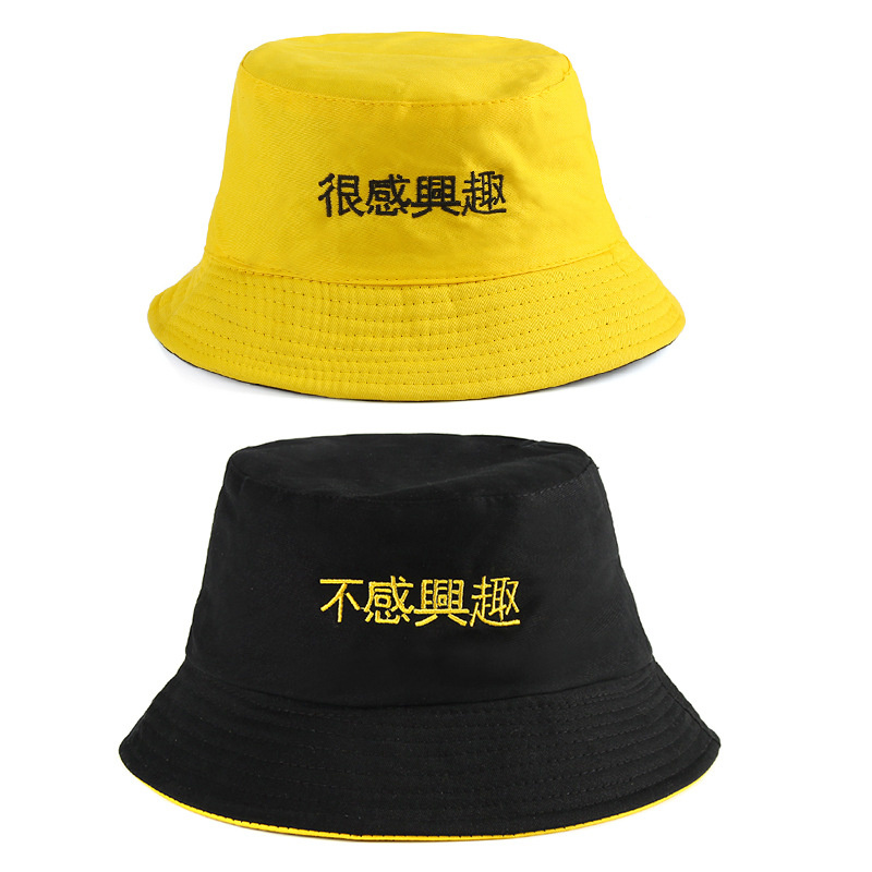 2018 Cotton Double sided black yellow embroidery Bucket Hat Fisherman Hat  outdoor travel hat Sun Cap Hats for Men and Women 184-in Bucket Hats from  Apparel ... b16bf04f5b4