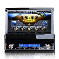 Авто один шпинделя полный Функция автомобильный DVD с 7 дюймов полный автоматический Сенсорный экран и съемная Панель Anti theft Функция