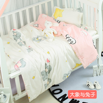 Elephant pink cloud Cotton Baby Linen Baby Crib Set For Both Girl Boy Bedding Set Breathable ,Duvet/Sheet/Pillow, with fillingElephant pink cloud Cotton Baby Linen Baby Crib Set For Both Girl Boy Bedding Set Breathable ,Duvet/Sheet/Pillow, with filling