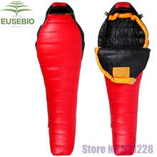 EUSEBIO adult 90% duck down 20D autumn winter keep warm indoor hiking travel can be splicing mummy outdoor camping sleeping bag