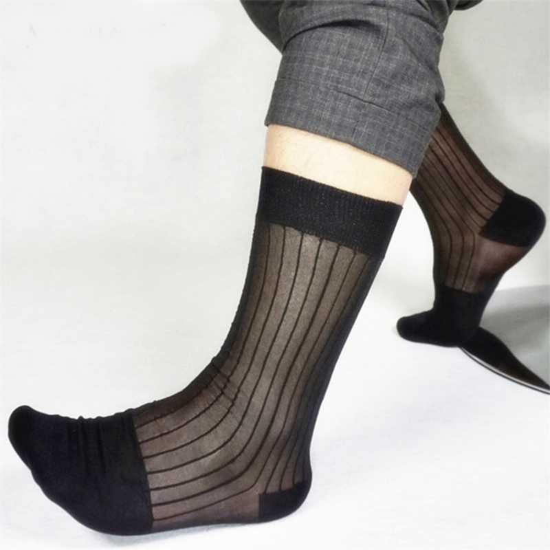 超薄型黒ストライプ男性フォーマルドレススーツホースストッキングソフティセクシーな男性靴下男性のシルクストッキング