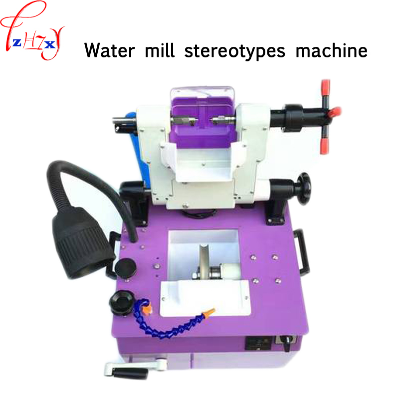 1pc Mini wooden bead processing machinery water grinding machine 750W round ball machine shape and cut two in one 220/380V