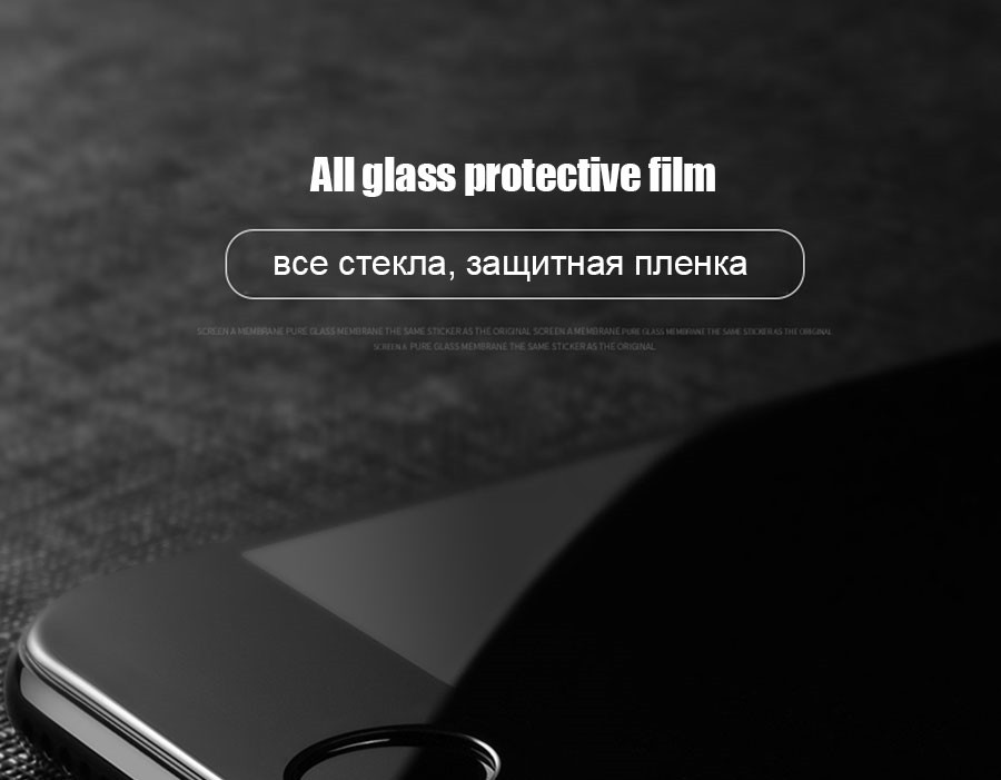 New 9D Curved Full Cover Tempered Glass on the For iPhone X XR XS Max Screen Protector For iPhone 8 7 6 6s Plus Protection Film 1