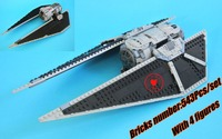05048 05049 STAR WARS Rogue One Minifigs Emperor Fighters Starship Model Building Kit Blocks Bricks Toy