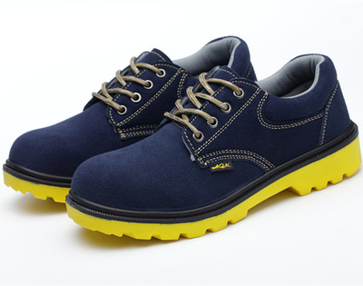 Breathable tamper-proof puncture yellow solid bottom comfortable fashion outdoor work safety protective shoesBreathable tamper-proof puncture yellow solid bottom comfortable fashion outdoor work safety protective shoes