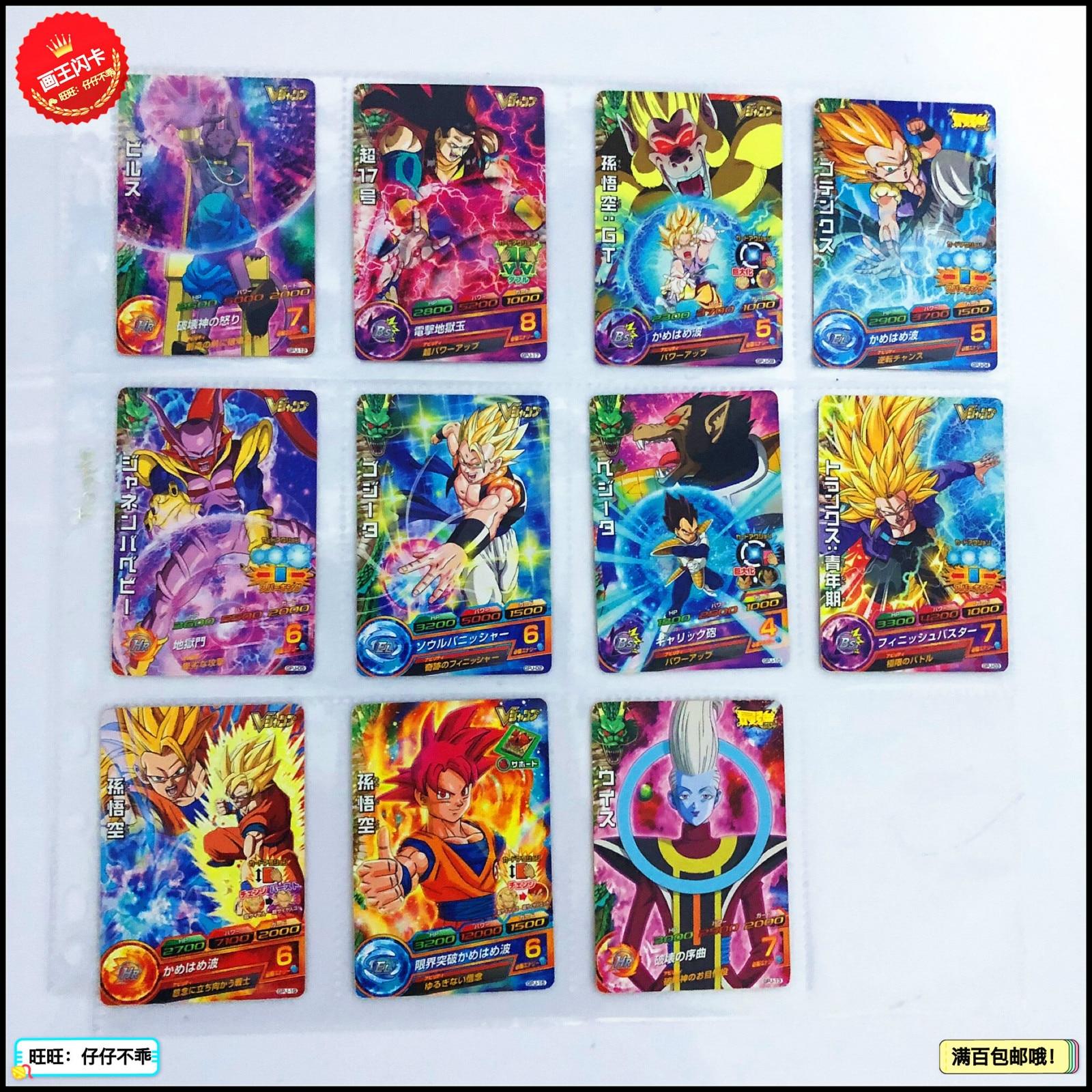Japan Original Dragon Ball Hero Card GPJ Goku Toys Hobbies Collectibles Game Collection Anime Cards