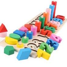 Детские деревянные материалы, Обучающие счету цифр, соответствующие цифровой форме, раннее образование, обучение математике